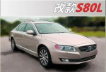 Volvo S80L China_1
