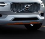 Volvo rost_2